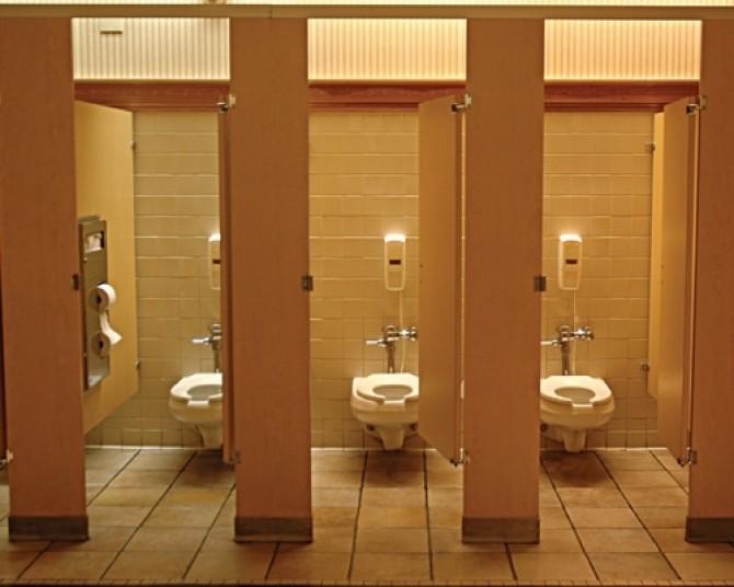 Toaletă publică