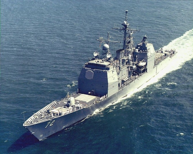 Foto: Nava USS Vella Gulf