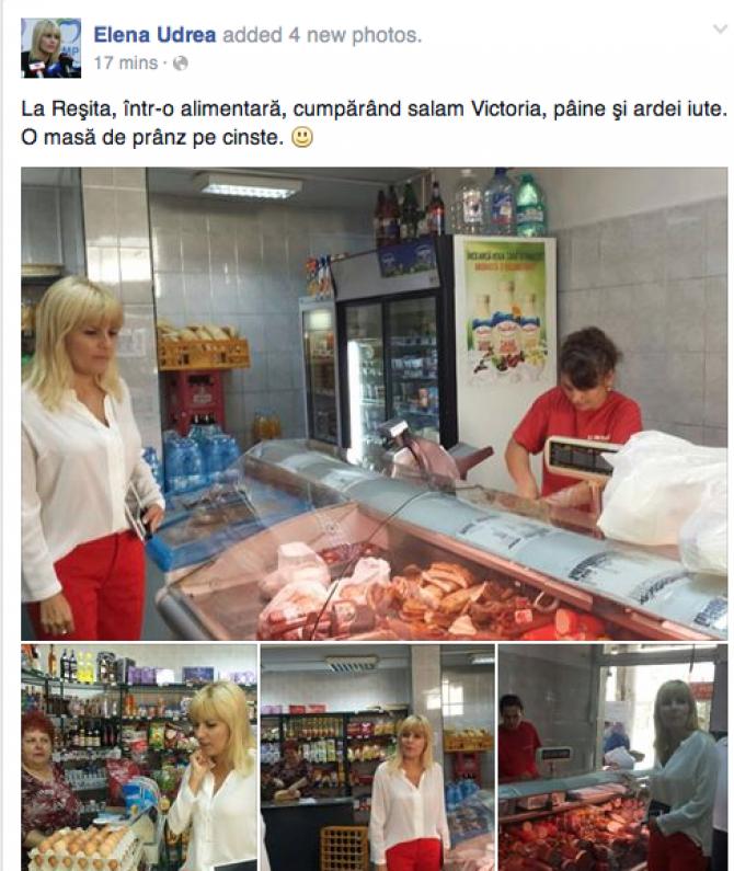 (w670) Elena Udre