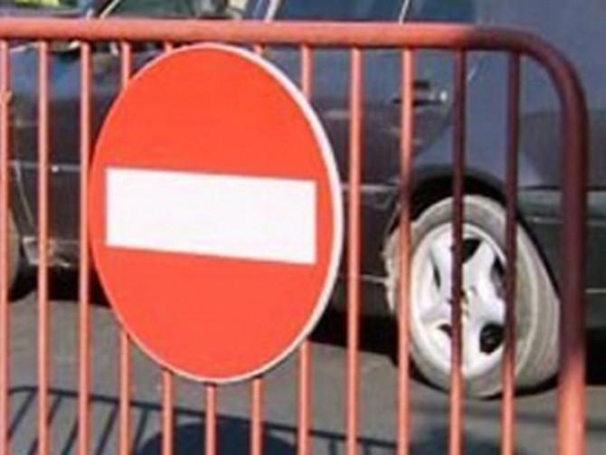 Trafic restricționat