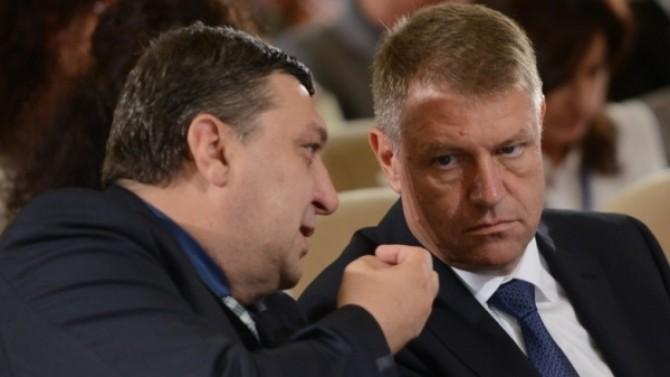 Foto: monitorulab.ro