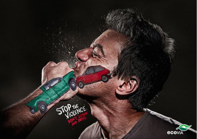 Opriți violența! Nu beți înainte să conduceți!