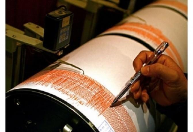 Cutremur în Tajikistan