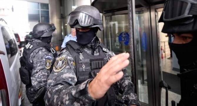 DIICOT -  Direcţia de Investigare a Infracţiunilor de Criminalitate Organizată şi Terorism