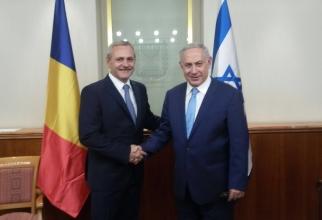 Foto: GPO/ israeli government  press office