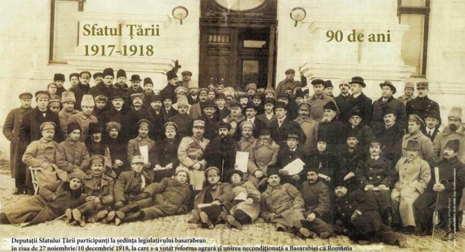 Sursa foto: enciclopediaromaniei.ro