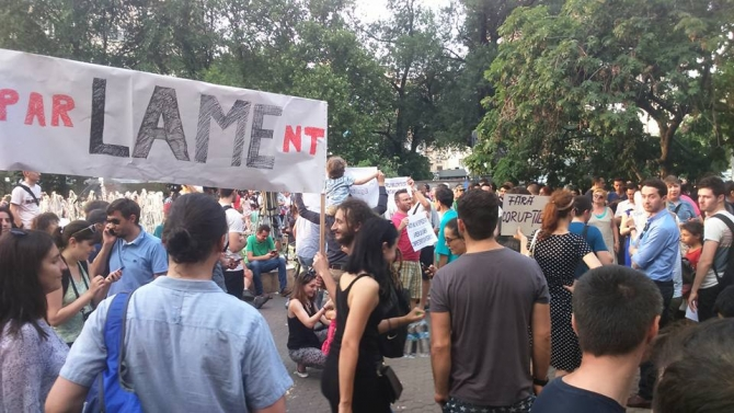 Foto: Facebook eveniment protest