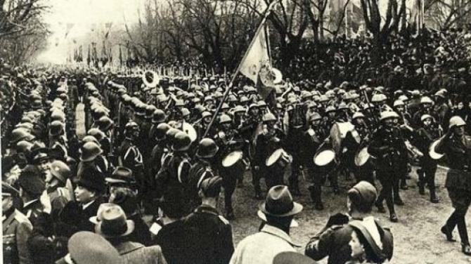 Al Doilea Război Mondial. 75 de ani de la intrarea României în ...