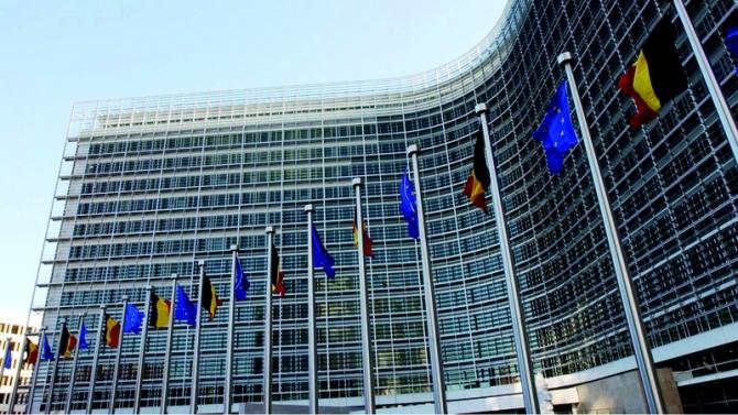 Alegeri Parlament European. Consiliul UE a decis data