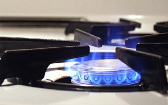 Pretul gazelor