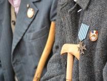Veterani de război/deținuți politici. Avocatul Poporului, rapoarte...