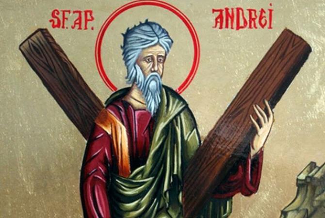 Sfântul Andrei
