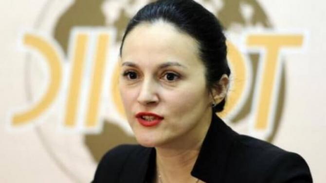 Alina Bica