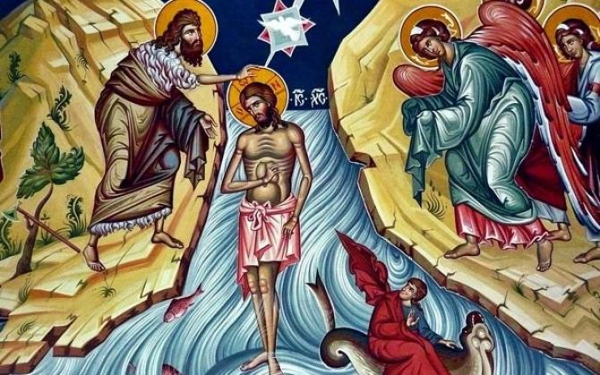Botezul lui IIsus sub semnul Duhului Sfânt