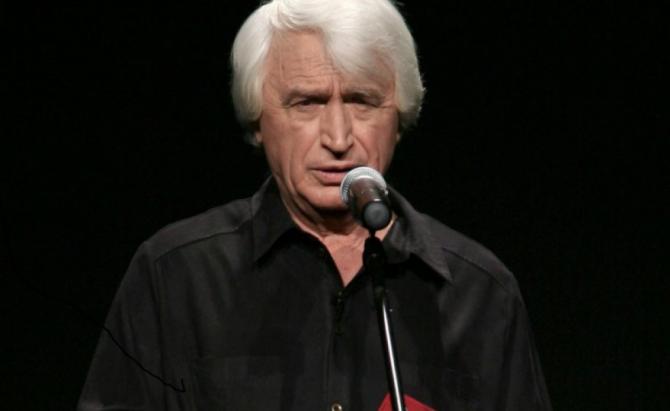 Emil Boroghină