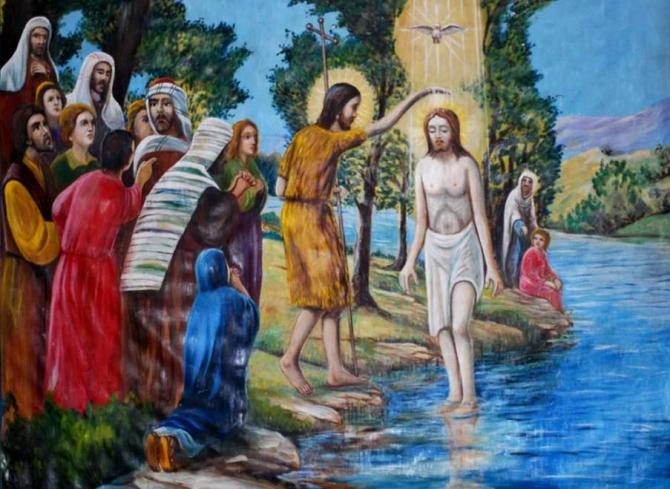Sfântul Ioan botezându-l pe Iisus