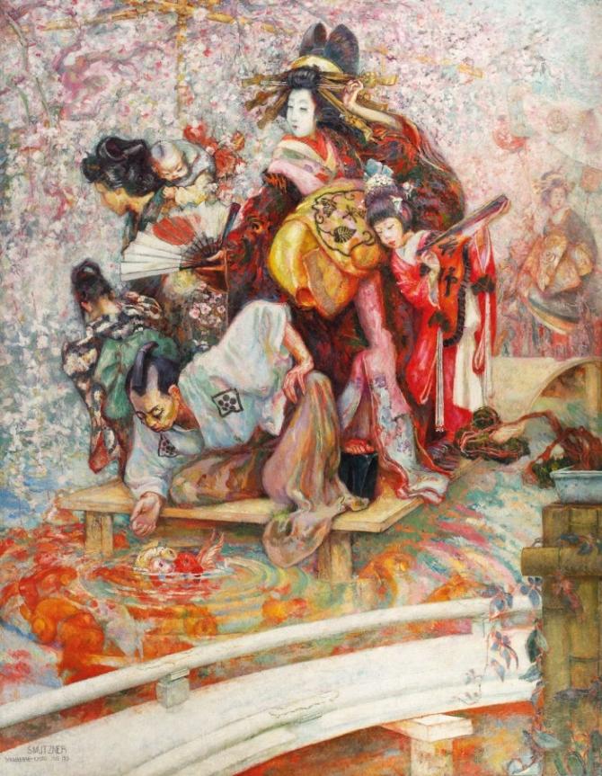 Samuel Mutzner, Curtezane din Shimabara