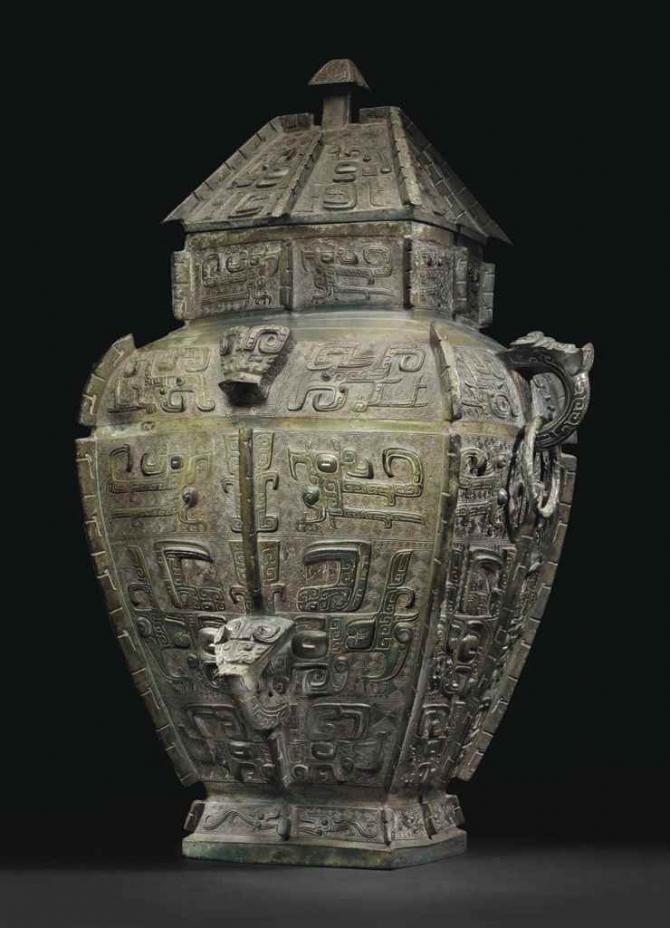 (w670) Vas ritual