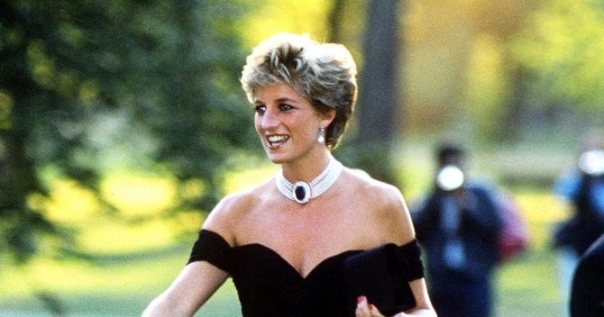 Frumoasa Prinţesă Diana