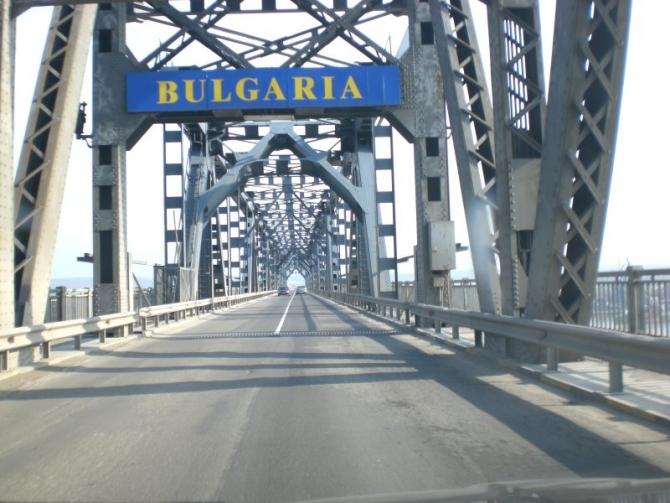 Giurgiu - Ruse