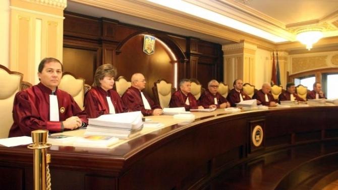 CCR: Sesizarea privind Legea 304/2004, respinsă