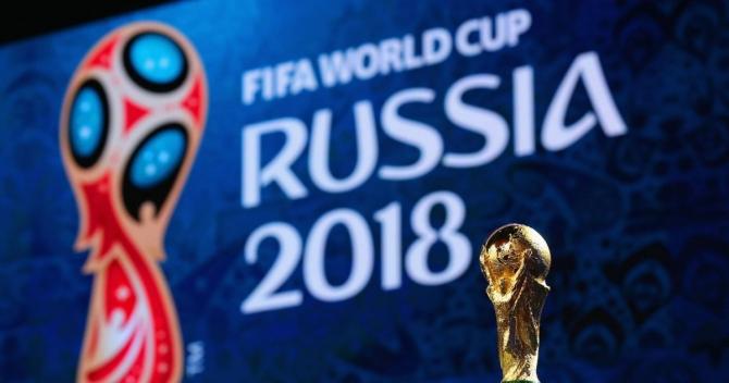 Rusia, Cupa Mondială de Fotbal 2018, FIFA