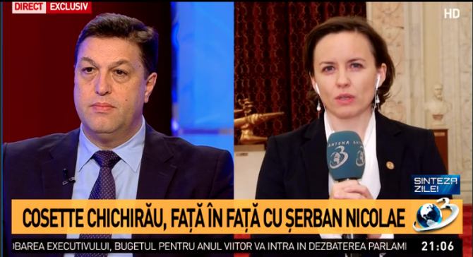 Șerban Nicolae- Cosette Chichirău