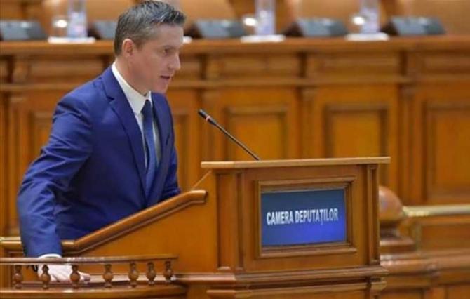foto: facebook / Grupul Parlamentar PSD