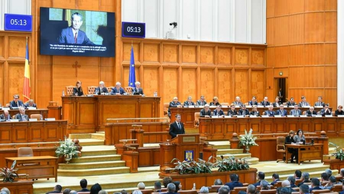 Şedinţa solemnă a Camerelor reunite ale Parlamentului