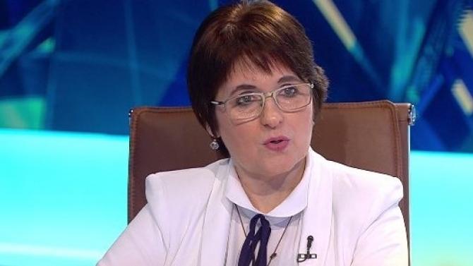Maria Vasii