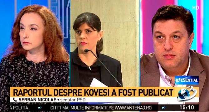 Ingrid Mocanu - Șerban Nicolae