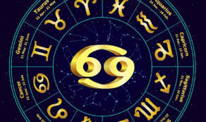 horoscop sagittarius 28 februaryie