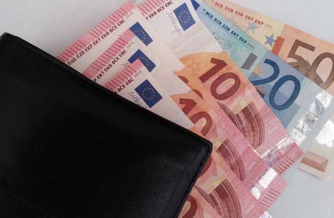 Romania - EURO
