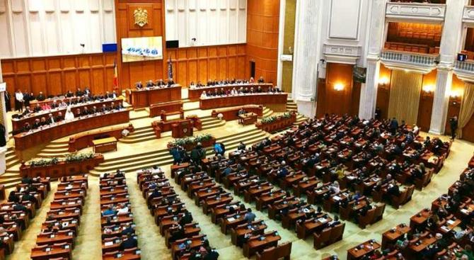 Bucuresti, discutii in Parlament