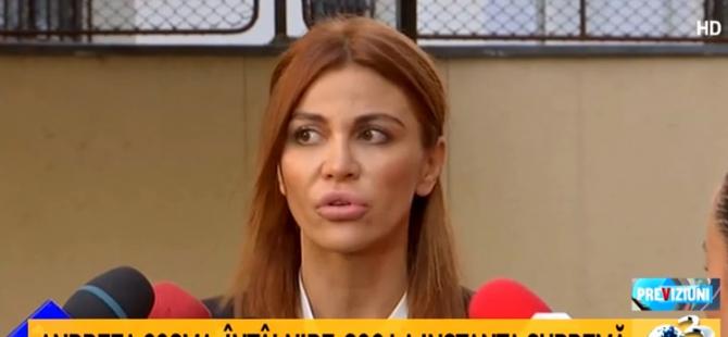 Andreea Cosma