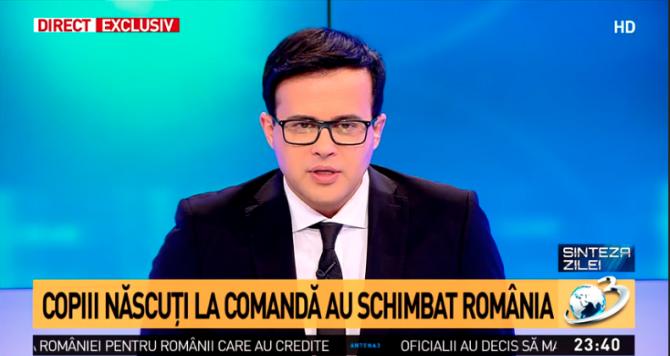 Mihai Gâdea - Mara Mareș