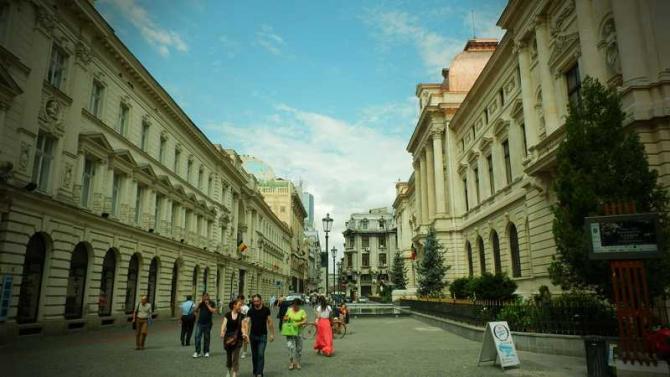 Centrul Istoric. foto: Wikipedia