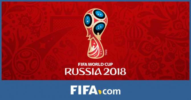 Cupa Mondială de fotbal Rusia 2018. foto: fifa.com