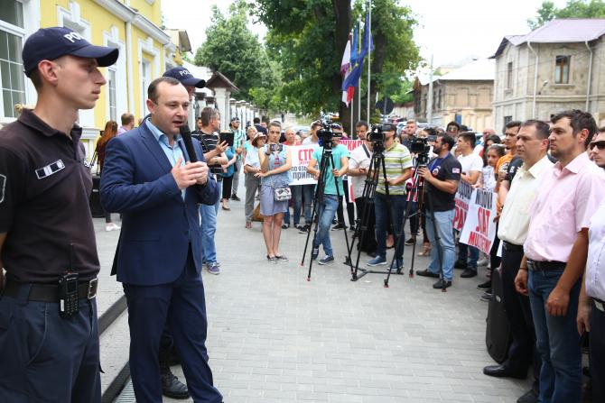 Foto: privesc.ro