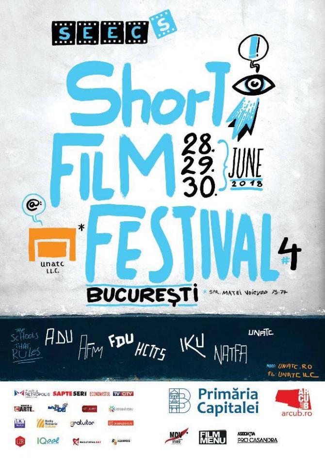 SEECS Short Film Festival, proiecții publice gratuite la UNATC