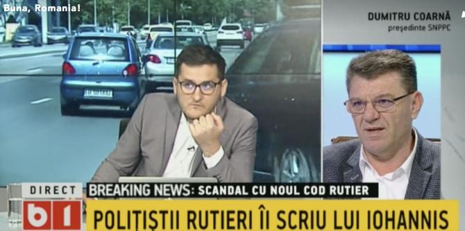 Radu Buzaianu - Dumitru Coarna