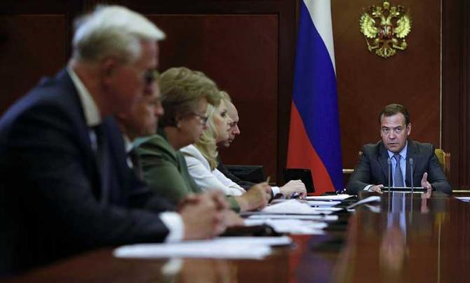 Dmitry Medvedev, foto: facebook / @Dmitry.Medvedev