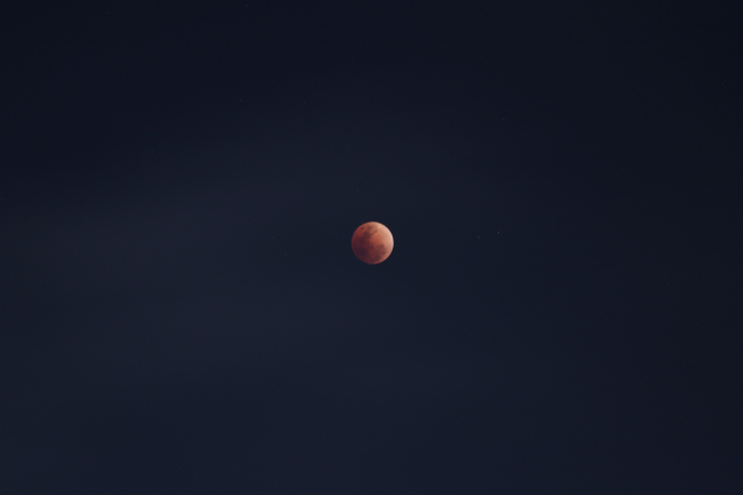 Eclipsă