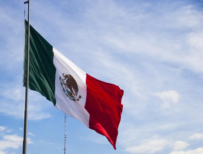 Alegeri prezidențiale Mexic