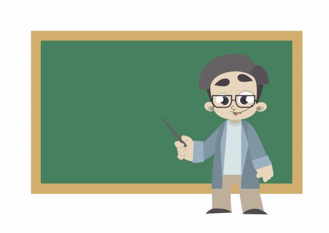 REZULTATE TITULARIZARE 2018 edu.ro Valcea NOTE titularizare 2018.