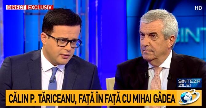 Mihai Gâdea, Călin Popescu-Tăriceanu