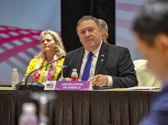 Mike Pompeo, forum Singapore. foto: Twitter