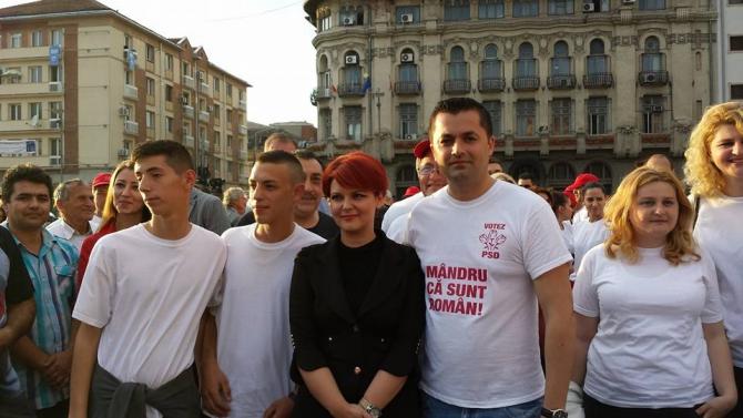 Vasilescu