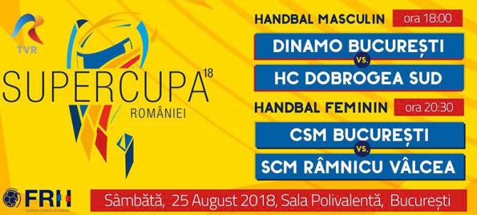 CSM Bucureşti - SCM Râmnicu Vâlcea