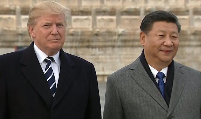 Donald Trump și Xi Jinping